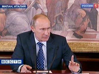 Путин снова поразил мир своими высказываниями