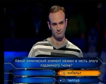 """Победитель """"Кто хочет стать миллионером?"""" задумался о карьере в интеллект-шоу"""