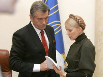Ющенко встретился с Тимошенко перед митингом протеста