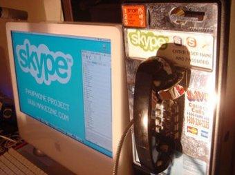 Сетевой червь атакует через Skype