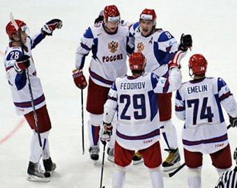 Сборная России обыграла Германию на чемпионате мира по хоккею