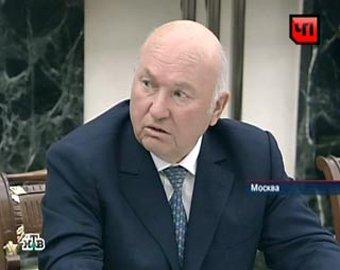 Обнародован компромат на Лужкова, который собрал Жириновский