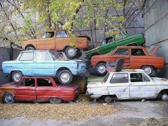 В программу утилизации включили еще 13 автомобилей