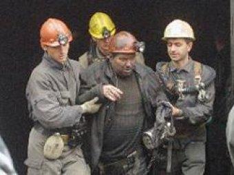"""Взрывы на шахте """"Распадская"""" в Кузбассе: 12 погибших"""