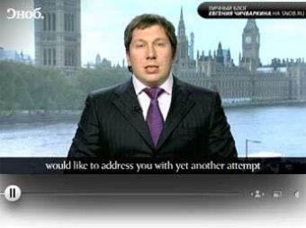 Чичваркин записал видеообращение к Медведеву
