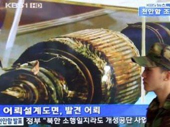 Эксперты: КНДР причастна к гибели южнокорейского корвета