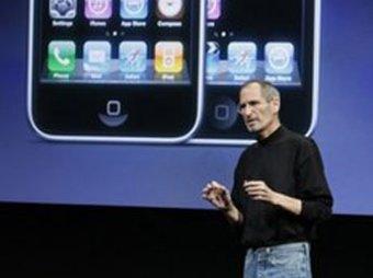 Apple обогнала Microsoft и стала самой дорогой IT-компанией