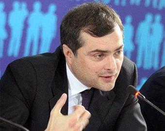 """На встрече с бизнесменами Сурков отказался идти в """"..."""""""