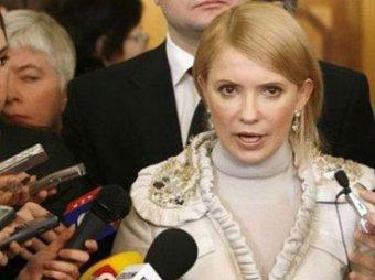Тимошенко обвинили в растрате 125 миллионов долларов