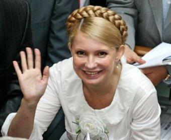 Генпрокуратура Украины ограничивает передвижение Тимошенко