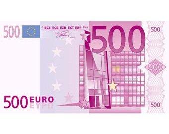 Немцы готовят заговор против евро