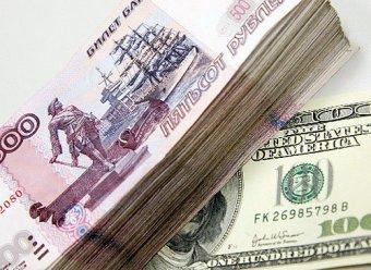 Доллар стал дороже 30 рублей