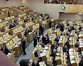 """""""Новые известия"""" назвали сенаторов-злостных прогульщиков"""