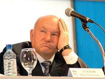 СМИ: Юрий Лужков может уйти после майских праздников