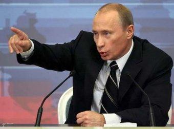 The Guardian: Путин унизил принца Чарльза и вице-президента США