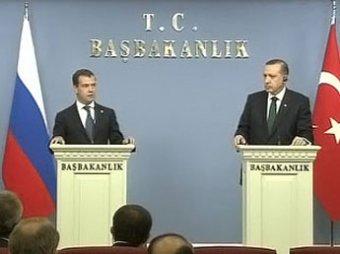 Россия и Турция подписали соглашение об отмене визового режима