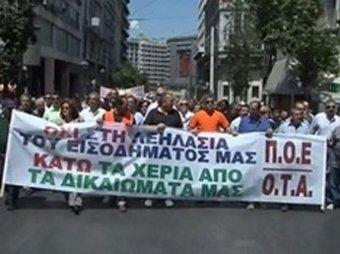 Забастовка в Греции парализовала страну на сутки