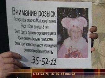 Судьи вынесли приговор убийце пятилетней Полины Мальковой