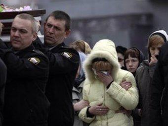 """Рэкетиры требуют денег у семей погибших шахтеров """"Распадской"""""""