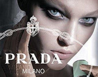Сотрудниц дома моды Prada уволили за некрасивую внешность