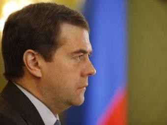 Дмитрий Медведев не исключил вероятность третьей мировой войны