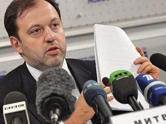 Митволь просит арестовать собственность Жириновского в Испании и на Кипре