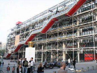Кража века: из парижского музея похищены картины на 500 млн евро