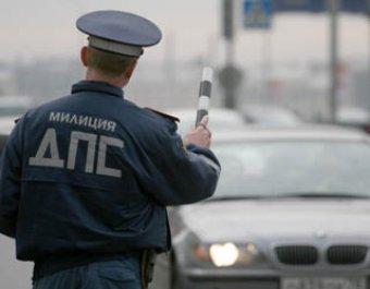 Пьяный сотрудник ФСБ сломал нос гаишнику в центре Москвы