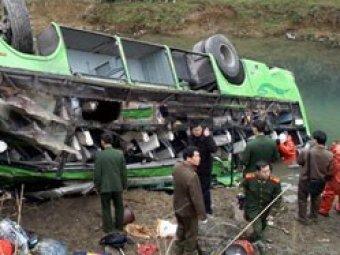 Две крупные аварии в Китае: более 40 погибших