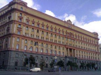 ФСБ будет платить осведомителям официально