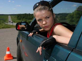 Получить водительские права будет труднее