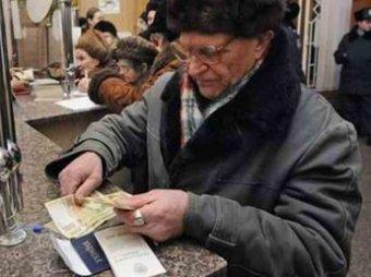 Пенсионный возраст в России будет расти поэтапно