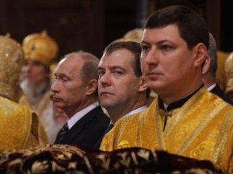 РПЦ предлагает детям молиться за единого в двух лицах президента России