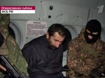 ФСБ взяла живым лидера боевиков Магаса