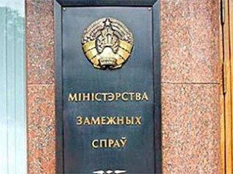 Белоруссия раскрыла полный перечень претензий к РФ