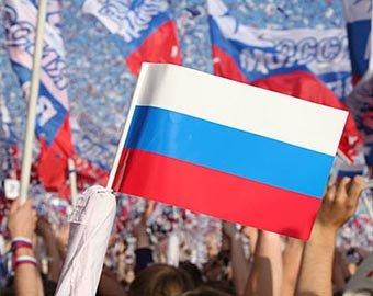 Россия оказалась на 143 месте в списке миролюбивых стран
