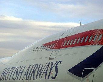 Пассажир выиграл иск против British Airways о дискриминации