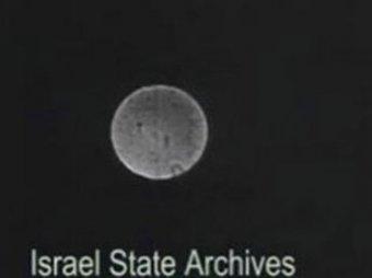 Госархив Израиля обнародовал ВИДЕО первого полета НЛО над страной