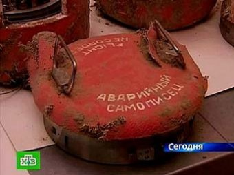 """Стенограммы """"черных ящиков"""" самолета Качиньского выложены в сети"""