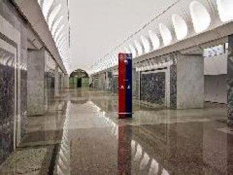 В Москве открылись две станции метро