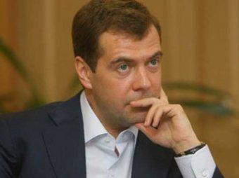Медведев не исключает распад Киргизии