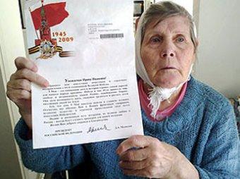 Страсбургский суд защитил русскую бабушку