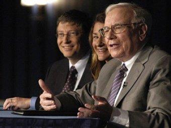 Самые богатые люди планеты отдадут половину своего состояния на благотворительность
