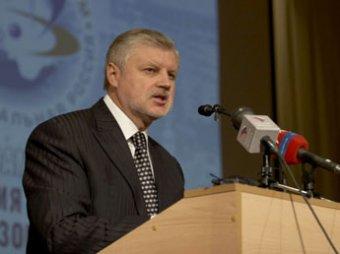 Сергей Миронов: сенаторы не собираются отправлять Мутко в отставку