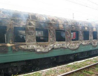 """В поезде """"Москва-Евпатория"""" сгорел купейный вагон"""