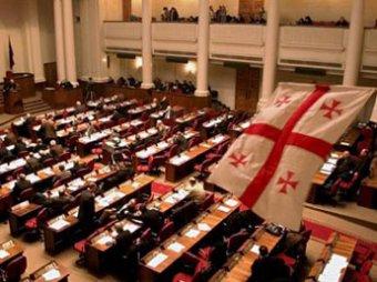 Грузия вслед за Молдавией вводит День оккупации