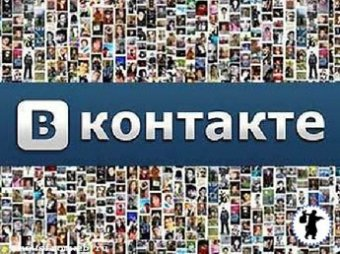 "ВГТРК получит миллион от сети ""Вконтакте"" за пиратский контент"