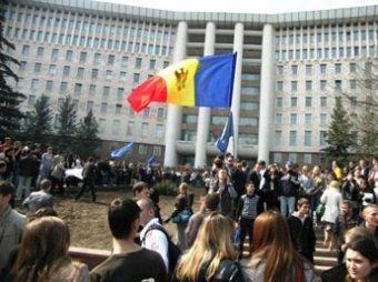 В Молдавии отменили День оккупации