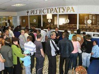 Россияне дольше всех стоят в очередях