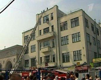 В центре Москвы горит офисное здание